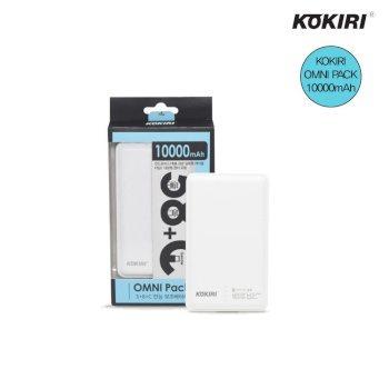 [BTS]코끼리 옴니팩 보조배터리(10000mAh) [KP-RG100M] (5핀 8핀 C타입)