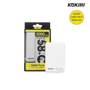 [BTS]코끼리 옴니팩 보조배터리 (5000mAh) [KP-50M] (5핀 8핀 C타입)