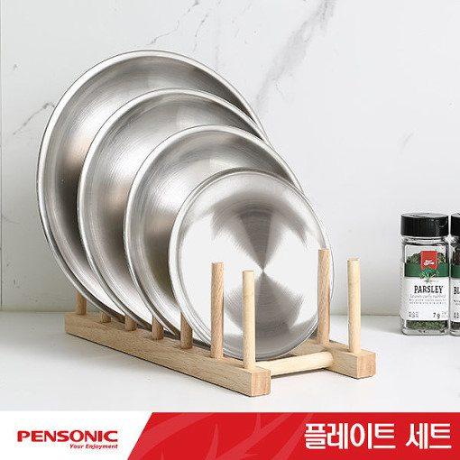 [BTS-YI]펜소닉 스테인레스 식기 플레이트4P세트 (16,19,22,25cm)