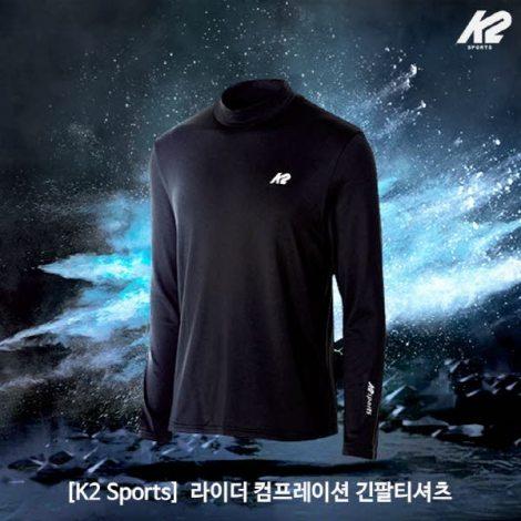 K2 Sports 라이더 컴프레이션 긴팔티셔츠/평소 사이즈 보다 위 사이즈로 권장
