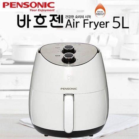 [DS] 펜소닉 바흐젠 대용량 에어프라이어 5L