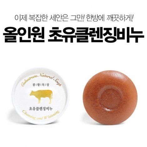 [DS] 봉황목장 초유 클렌징비누