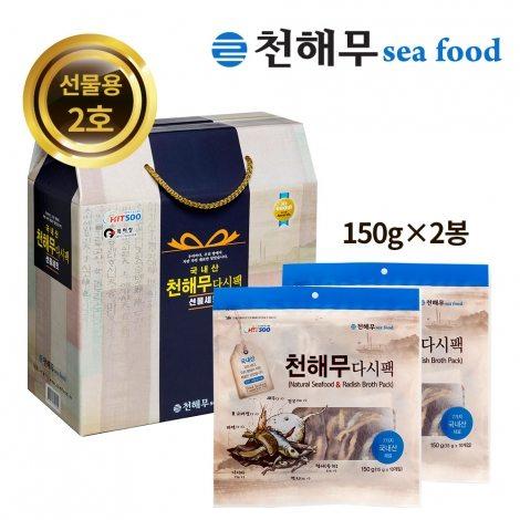 [DS] 천해무다시팩 선물용 2호 300g(150g*2봉)
