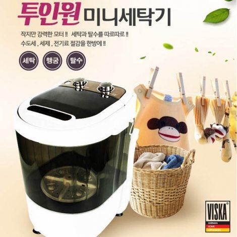 [DS] 비스카 투인원 미니세탁기 XPB30-120R