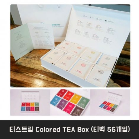 티스트림 Colored TEA Box (티백 56개입)
