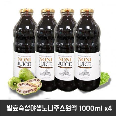 [DS] 발효숙성야생노니주스원액 1000ml *4