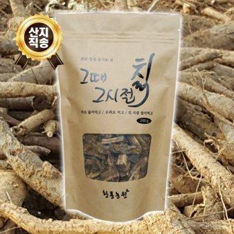 [산지직송/무료배송] 유기농 건칡 200g