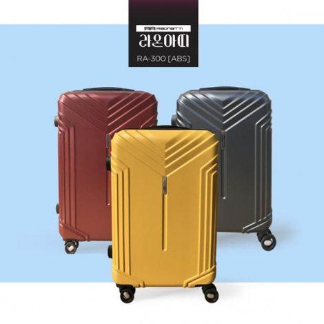 라온아띠 로쉐 여행가방 세트(20