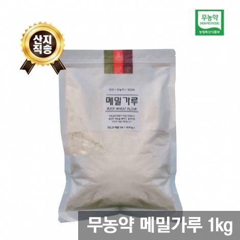 [산지직송/무료배송] 무농약 메밀가루 1kg