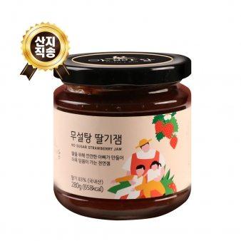 [산지직송/무료배송] 아빠랑 무설탕 딸기잼 280g