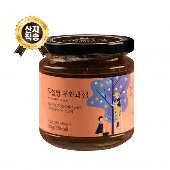 [산지직송/무료배송] 아빠랑 무설탕 무화과잼 280g