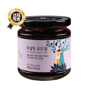 [산지직송/무료배송] 아빠랑 무설탕 포도잼 280g