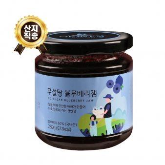 [산지직송/무료배송] 아빠랑 무설탕 블루베리잼 280g