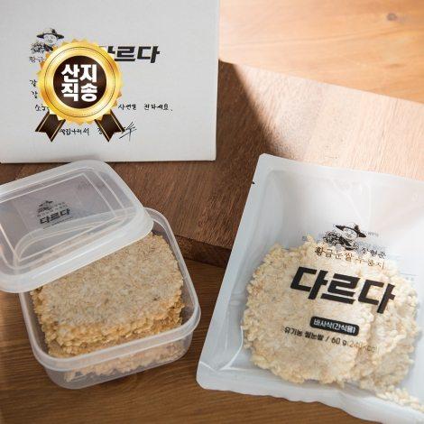 [산지직송/무료배송] 유기농쌀 누룽지