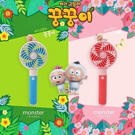 [BTS-YI]꿍꿍이 핸디선풍기 , 5엽날개
