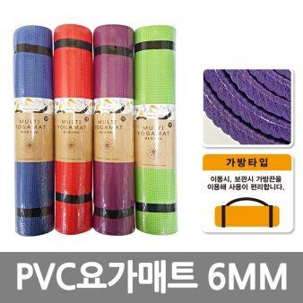 PVC요가매트 6MM