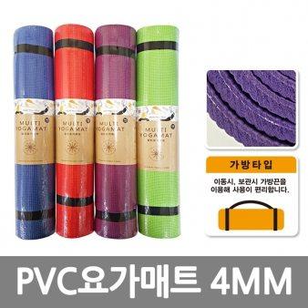 PVC요가매트 4MM
