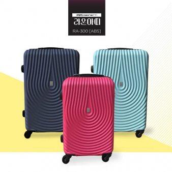 라온아띠 스틸라 여행가방 세트(20인치+24인치)