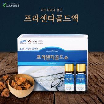 [한국지네틱팜] 프라센타 골드 30ml X 15병