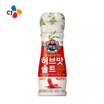 [CJ] 천일염 허브맛솔트(매콤맛) 50g