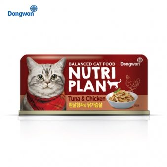 [동원] 뉴트리플랜(참치 닭가슴살) 160g (고양이)