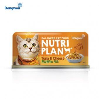 [동원] 뉴트리플랜(참치 치즈) 160g (고양이)