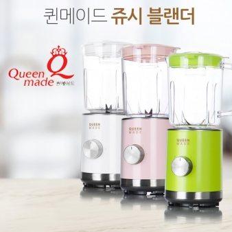 [퀸메이드] 쥬시 블랜더 QBL-3000P(핑크), QBL-3000G(그린), QBL-3000W(화이트)