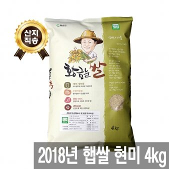 [산지직송/무료배송][황금눈쌀] 2019년 햅쌀 현미 4kg